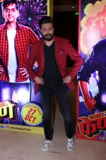 Riteish Deshmukh at Film Faster Fene Promotional Song Launch on 13th Oct 2017 (2)_59e228f2b9350.JPG