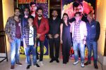 Riteish Deshmukh at Film Faster Fene Promotional Song Launch on 13th Oct 2017 (31)_59e228fcc27c2.JPG