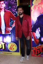 Riteish Deshmukh at Film Faster Fene Promotional Song Launch on 13th Oct 2017 (4)_59e228f404180.JPG