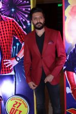 Riteish Deshmukh at Film Faster Fene Promotional Song Launch on 13th Oct 2017 (5)_59e22917a39c9.JPG