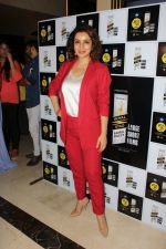 Tisca Chopra At Royal Stag Barrel Large Short Films on 13th Oct 2017 (34)_59e1c6bb951ef.JPG