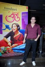 Manav Kaul at the Trailer Launch Of Film Tumhari Sulu on 14th Oct 2017 (110)_59e2d6526824c.JPG