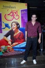 Manav Kaul at the Trailer Launch Of Film Tumhari Sulu on 14th Oct 2017 (111)_59e2d65324044.JPG