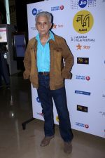 Naseeruddin Shah at the Red Carpet Of Film The Hungry on 14th Oct 2017 (23)_59e2da142301e.JPG
