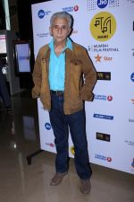 Naseeruddin Shah at the Red Carpet Of Film The Hungry on 14th Oct 2017 (24)_59e2da14adad6.JPG