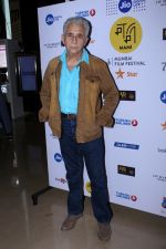 Naseeruddin Shah at the Red Carpet Of Film The Hungry on 14th Oct 2017 (25)_59e2da154475e.JPG