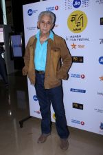 Naseeruddin Shah at the Red Carpet Of Film The Hungry on 14th Oct 2017 (26)_59e2da39b752a.JPG