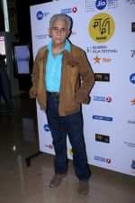 Naseeruddin Shah at the Red Carpet Of Film The Hungry on 14th Oct 2017 (27)_59e2da3a46f9f.JPG