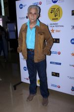 Naseeruddin Shah at the Red Carpet Of Film The Hungry on 14th Oct 2017 (28)_59e2da3ad0046.JPG