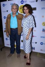 Naseeruddin Shah,Tisca Chopra at the Red Carpet Of Film The Hungry on 14th Oct 2017 (23)_59e2da66437f3.JPG