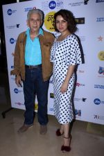 Naseeruddin Shah,Tisca Chopra at the Red Carpet Of Film The Hungry on 14th Oct 2017 (24)_59e2da3cb0c62.JPG