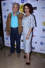 Naseeruddin Shah,Tisca Chopra at the Red Carpet Of Film The Hungry on 14th Oct 2017 (25)_59e2da68be266.JPG