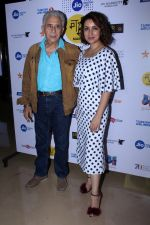 Naseeruddin Shah,Tisca Chopra at the Red Carpet Of Film The Hungry on 14th Oct 2017 (26)_59e2da69501fc.JPG