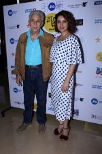 Naseeruddin Shah,Tisca Chopra at the Red Carpet Of Film The Hungry on 14th Oct 2017 (28)_59e2da6a0d914.JPG
