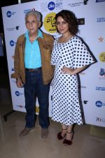 Naseeruddin Shah,Tisca Chopra at the Red Carpet Of Film The Hungry on 14th Oct 2017 (29)_59e2da3e0445b.JPG