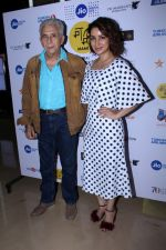 Naseeruddin Shah,Tisca Chopra at the Red Carpet Of Film The Hungry on 14th Oct 2017 (30)_59e2da6a9a3fe.JPG