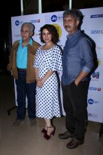 Naseeruddin Shah,Tisca Chopra at the Red Carpet Of Film The Hungry on 14th Oct 2017 (32)_59e2da3eab15b.JPG
