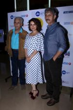 Naseeruddin Shah,Tisca Chopra at the Red Carpet Of Film The Hungry on 14th Oct 2017 (35)_59e2da6c85bbd.JPG