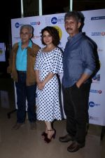 Naseeruddin Shah,Tisca Chopra at the Red Carpet Of Film The Hungry on 14th Oct 2017 (37)_59e2da6d2b5dc.JPG