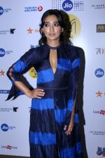 Sayani Gupta at the Red Carpet Of Film The Hungry on 14th Oct 2017 (11)_59e2da7f38e61.JPG