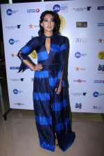 Sayani Gupta at the Red Carpet Of Film The Hungry on 14th Oct 2017 (16)_59e2da8204237.JPG