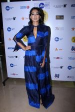 Sayani Gupta at the Red Carpet Of Film The Hungry on 14th Oct 2017 (17)_59e2da828a4ca.JPG