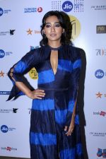 Sayani Gupta at the Red Carpet Of Film The Hungry on 14th Oct 2017 (18)_59e2da832ac40.JPG