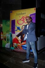 Suresh Triveni at the Trailer Launch Of Film Tumhari Sulu on 14th Oct 2017 (33)_59e2d6f5acfc4.JPG