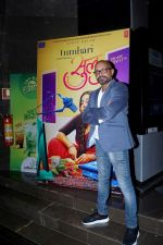 Suresh Triveni at the Trailer Launch Of Film Tumhari Sulu on 14th Oct 2017 (34)_59e2d6f67b162.JPG
