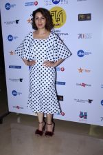 Tisca Chopra at the Red Carpet Of Film The Hungry on 14th Oct 2017 (51)_59e2da6e92a30.JPG