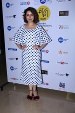 Tisca Chopra at the Red Carpet Of Film The Hungry on 14th Oct 2017 (53)_59e2da6fdfd2f.JPG