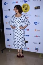 Tisca Chopra at the Red Carpet Of Film The Hungry on 14th Oct 2017 (56)_59e2da71e3895.JPG