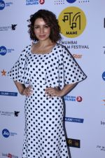 Tisca Chopra at the Red Carpet Of Film The Hungry on 14th Oct 2017 (57)_59e2da824d352.JPG