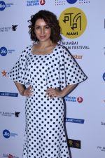 Tisca Chopra at the Red Carpet Of Film The Hungry on 14th Oct 2017 (58)_59e2da7283d18.JPG