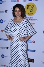 Tisca Chopra at the Red Carpet Of Film The Hungry on 14th Oct 2017 (59)_59e2da731bf4c.JPG