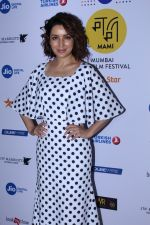 Tisca Chopra at the Red Carpet Of Film The Hungry on 14th Oct 2017 (60)_59e2da73b587a.JPG
