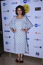 Tisca Chopra at the Red Carpet Of Film The Hungry on 14th Oct 2017 (61)_59e2da746a6a1.JPG