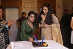 Vidya Balan at Rj Malishka_s Birthday Celebration on 14th Oct 2017  (101)_59e2df7b283f4.JPG