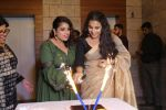 Vidya Balan at Rj Malishka_s Birthday Celebration on 14th Oct 2017  (95)_59e2df798682a.JPG