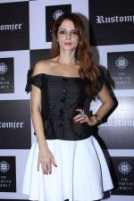 Suzanne Khan at Exclusive Preview Of Rustomjee Elements on 14th Oct 2017 (104)_59e4376b5a65c.JPG