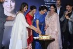 Deepika Padukone, Esha Deol, Hema Malini, Ahana Deol At Launch Of Hema Malini Biography Beyond The Dream Girl on 16th Oct 2017 (225)_59e586783e078.JPG