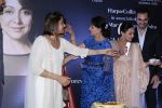 Deepika Padukone, Esha Deol, Hema Malini, Ahana Deol At Launch Of Hema Malini Biography Beyond The Dream Girl on 16th Oct 2017 (237)_59e5867a64762.JPG