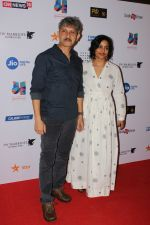 Shahana Goswami at Manoj Bajpai _s First International Project In The Shadows To Be Screened At Mami Festival on 16th Oct 2017 (38)_59e57c5f5137d.JPG