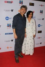Shahana Goswami at Manoj Bajpai _s First International Project In The Shadows To Be Screened At Mami Festival on 16th Oct 2017 (39)_59e57c5fd2f21.JPG