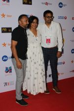 Shahana Goswami, Rahul Bose at Manoj Bajpai _s First International Project In The Shadows To Be Screened At Mami Festival on 16th Oct 2017 (29)_59e57c611b4a6.JPG