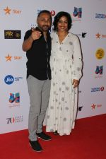 Shahana Goswami, Rahul Bose at Manoj Bajpai _s First International Project In The Shadows To Be Screened At Mami Festival on 16th Oct 2017 (31)_59e57c61ca6ff.JPG