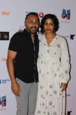 Shahana Goswami, Rahul Bose at Manoj Bajpai _s First International Project In The Shadows To Be Screened At Mami Festival on 16th Oct 2017 (33)_59e57c625c098.JPG