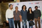 Imtiaz Ali at the Mami Special Screening Of Film Lies We Tell on 17th Oct 2017 (30)_59e7155d6dc9f.JPG