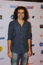 Imtiaz Ali at the Mami Special Screening Of Film Lies We Tell on 17th Oct 2017 (36)_59e7157db6399.JPG