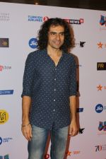 Imtiaz Ali at the Mami Special Screening Of Film Lies We Tell on 17th Oct 2017 (37)_59e71561376ed.JPG